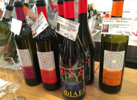 ビオディナミなワインたち。イタリア エミリア・ロマーニャの蔵元「マリア・ボルトロッティ」来日イベントにいってきた。@トロワザムール(恵比寿)