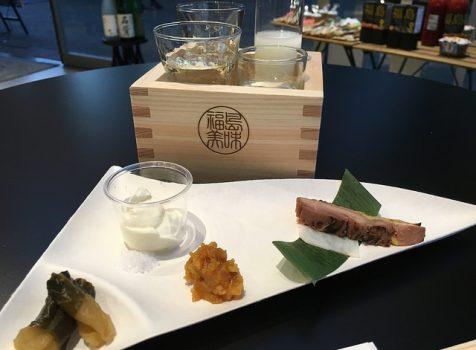 【福島美味プロジェクト】福島の美味しいもの ベストキュレーションフェア@代官山T-SITE GARDEN GALLERY
