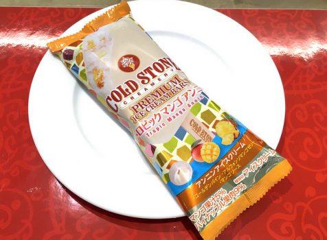 【先行試食】6/14発売!「トロピック マンゴ アンニン」を試食してきた!@コールド・ストーン・クリマリー