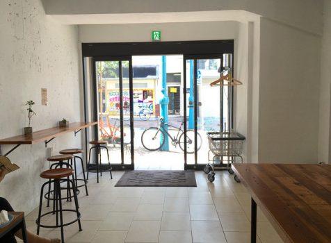 白い壁と空気感が海外みたい!新宿二丁目のオシャレカフェ。@4/4 SEASONS COFFEE(オールシーズンズコーヒー)