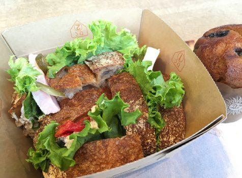 ランチは穴場かも!シュタインメッツ粉を使った美味しいドイツパンがいただける!@ベッカライ シュタインメッツ(新宿三丁目)