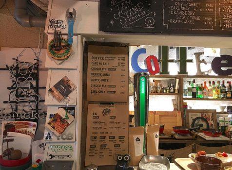 クリエーターが集まるシェアスペース内にあるカフェ。@ジャムスタンドコーヒー(池尻大橋)