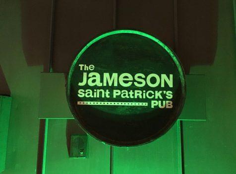 2日間限定「THE JAMESON SAINT PATRICK's PUB (ザ・ジェムソン・セント・パトリックス・パブ)」@バツアートギャラリー