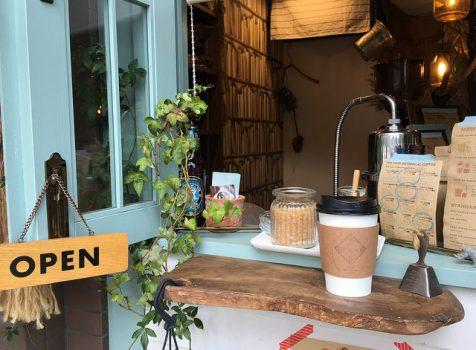 オシャレヘアサロンの実力派コーヒースタンド。@イエヘアボタニカルコーヒー(中野坂上)