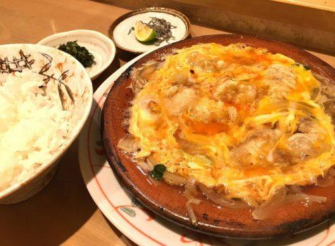 あっさりと上品なお出汁の「親子丼」は土鍋で別皿スタイル!@咲膳 横井(池尻大橋)