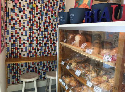 金・土・日だけオープン!天然酵母系のかわいいパン@国産小麦パン工房 Blau Mohn(代々木上原)