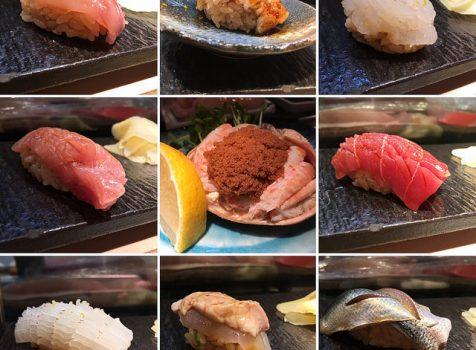 【初台】すし宗達@2017年個人的なヒットのお鮨屋さんで一年を締める。