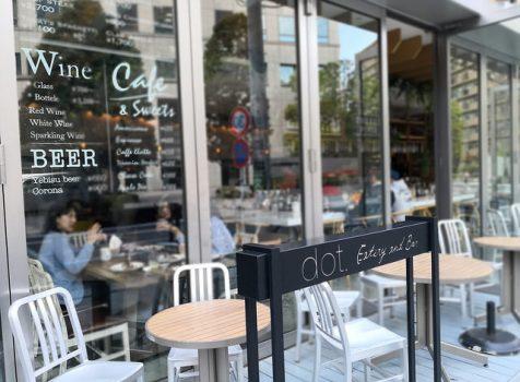 【恵比寿】dot. Eatery and Bar@オープンなおしゃれ雰囲気のバーご飯ランチ。