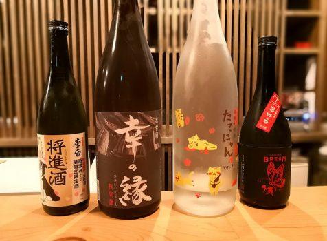 【島根松江】蔵bar結@蔵を改装した隠れ家bar。日本酒を愛するフリーアナウンサーの方のお店。
