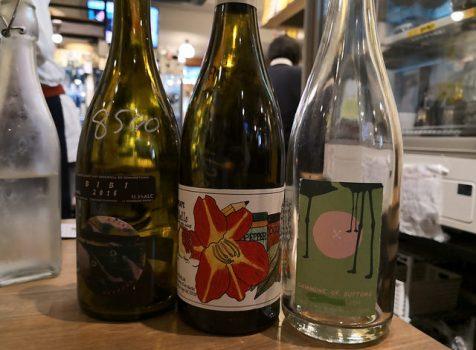 【渋谷】呑ん処 二○九@ありそうでなかった「ナチュールワイン×居酒屋」の組み合わせ。