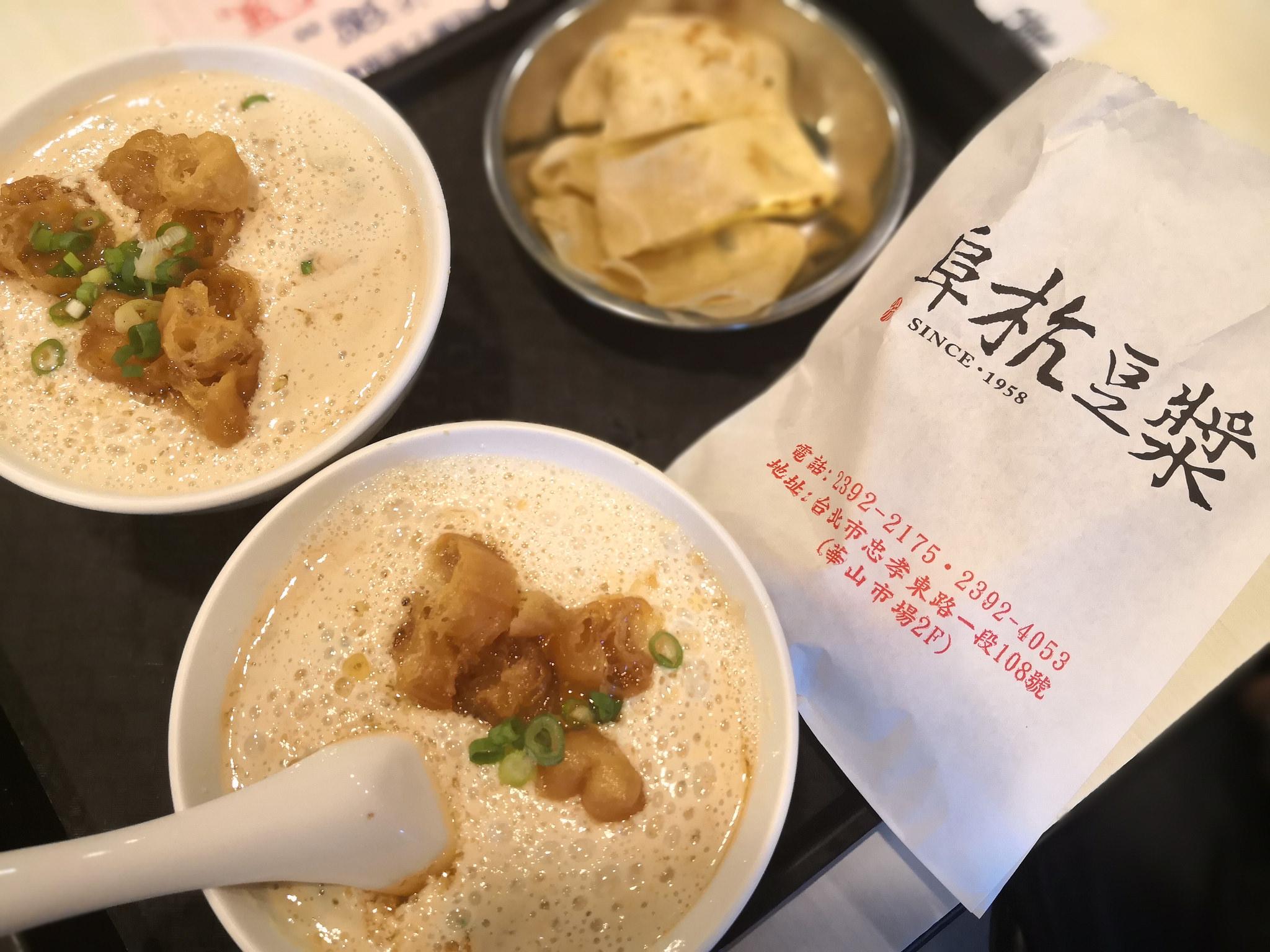 【台湾】阜杭豆漿(フーハンドウジャン)@できたて豆乳はかなり美味!朝一に行かないと長蛇の列。