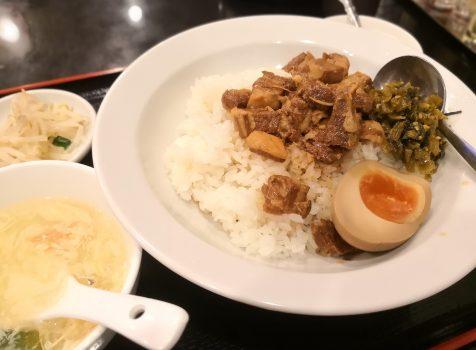 【五反田】ハルピン@味も値段も使い勝手のいい中華屋さん。ランチメニューも豊富。