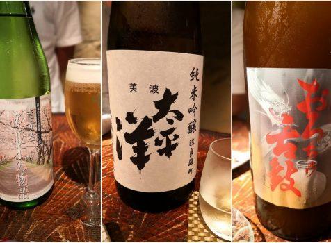 【月島】つねまつ久蔵商店@木次酒造蔵元杜氏さんをゆるゆると囲む会。