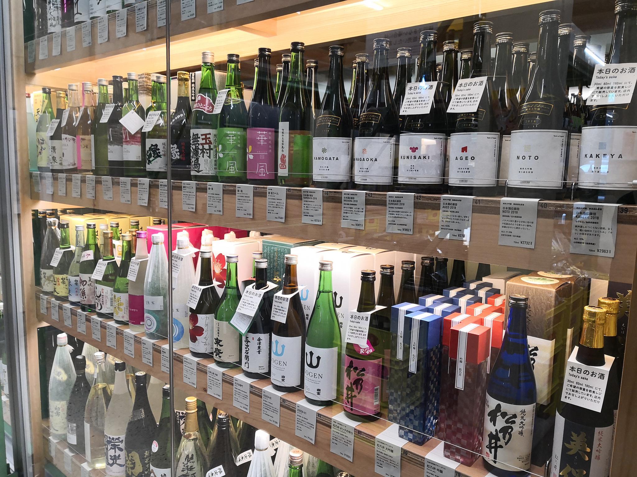 【五反田】桑原商店@倉庫をリノベしたエッジの効いた酒屋の角打ち。レアな日本酒が常時40種類飲める!