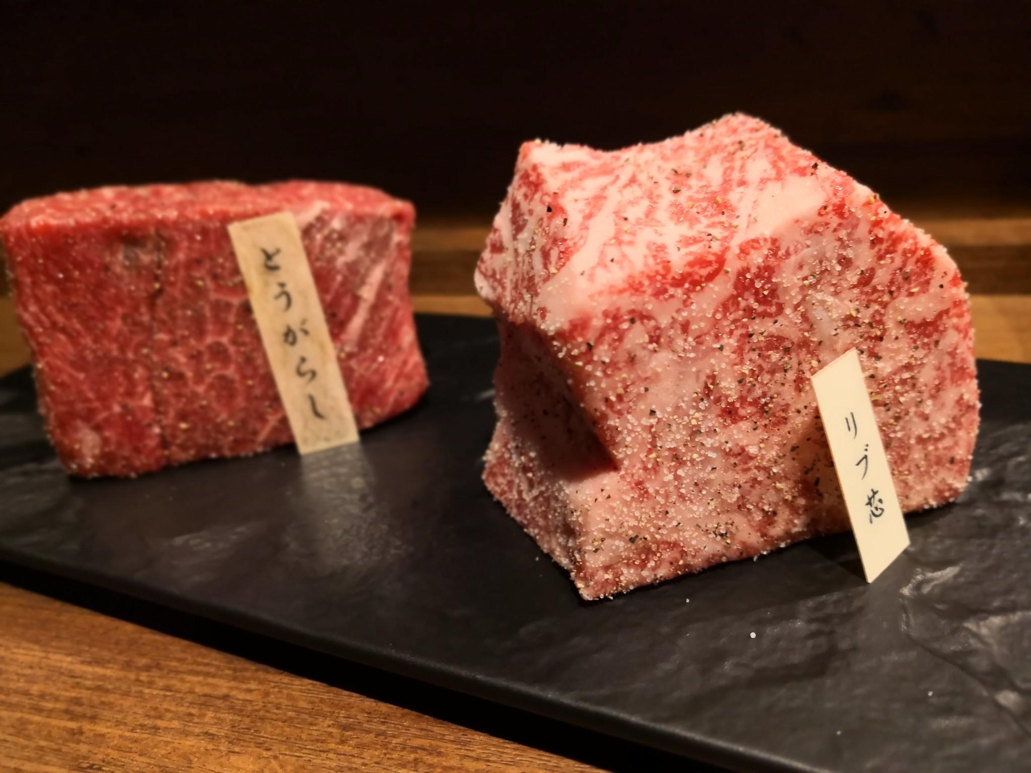 【三宿】炭焼喰人三宿@横浜熟成肉の名店が三宿でおしゃれに美味しくパワーアップ!