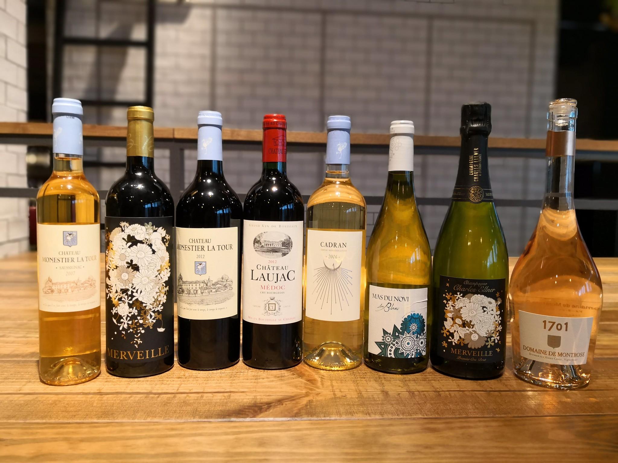 セブンクローバー×グラマーインターナショナルワイン主催「春のフランスワイン会」で繊細なマリアージュを楽しみました!