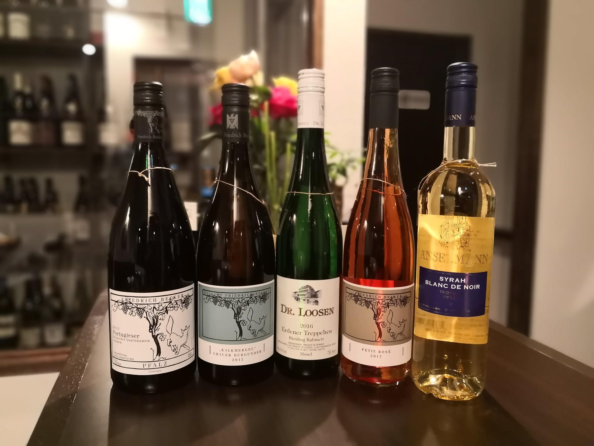 【経堂】Cassiel(カシエル)@試飲感覚でイマドキのドイツワインを楽しめる注目のお店。