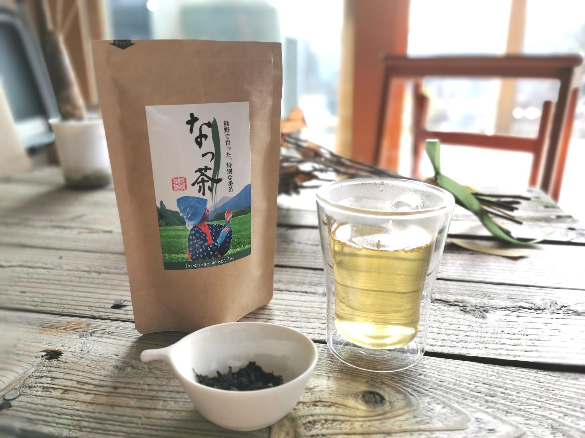 【熊野古道】なっ茶@24歳の若きなっちゃんがつくる「熊野番茶(釜炒り茶)」。おじいちゃん、おばあちゃんが培ってきた味を広めたい!