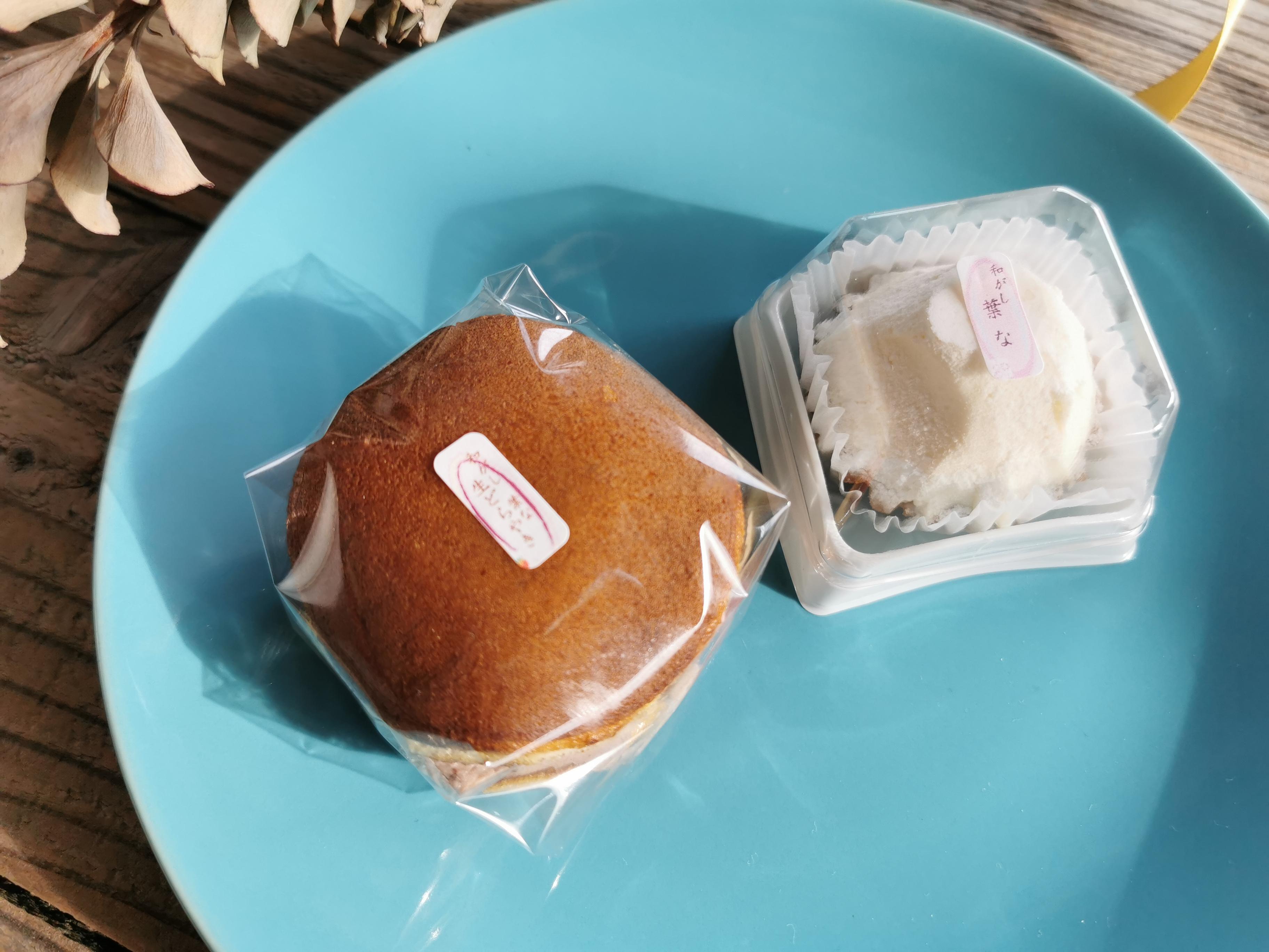 【葉山】和がし 菜な@手のひらサイズの絶品生どら焼き。手土産にも喜ばれそう。