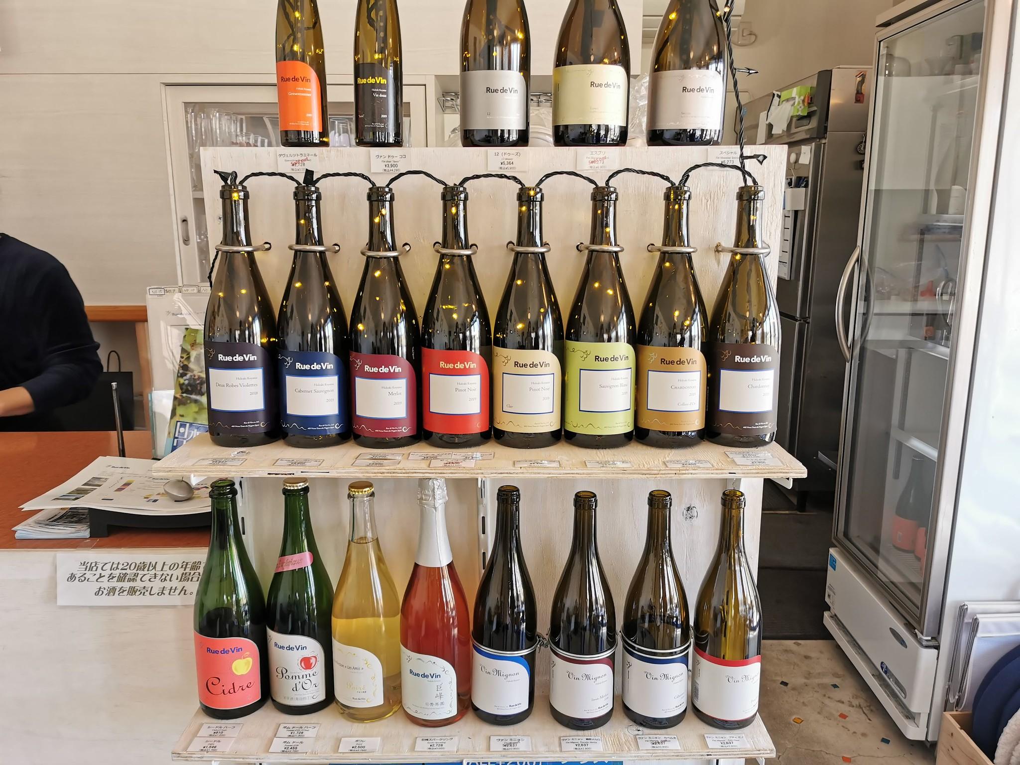 【長野県東御市】カフェリュードヴァン(Cafe Rue de Vin)@人気ワイナリーで心地の良いランチ。試飲ワインも豊富でオススメ。