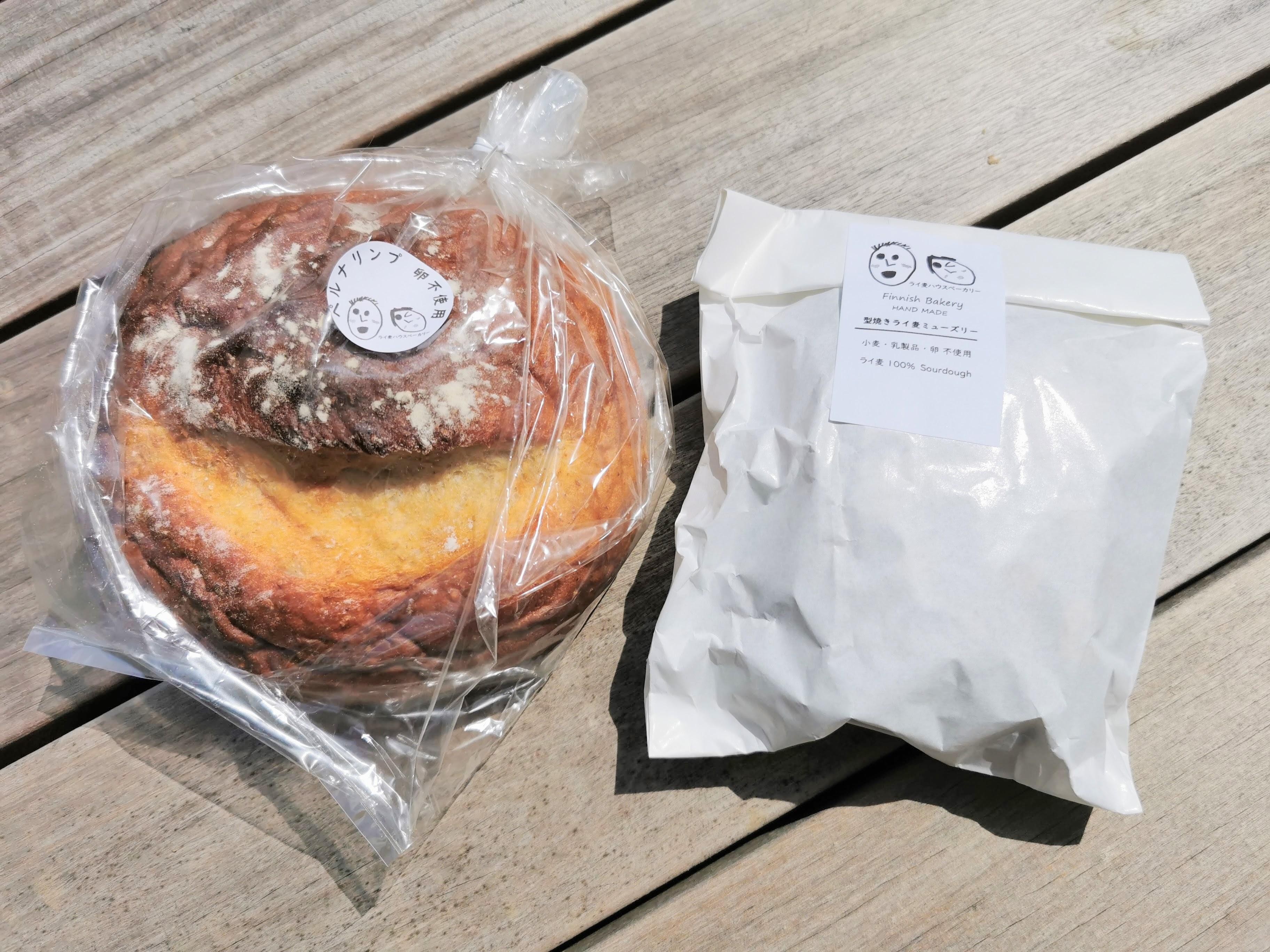 【鎌倉】ライ麦ハウス ベーカリー@フィンランドスタイルの心地のいい健康パン。