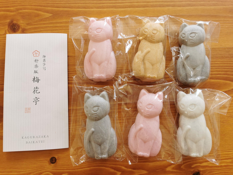 【手土産】神楽坂梅花亭@とてもかわいい福来猫もなか。