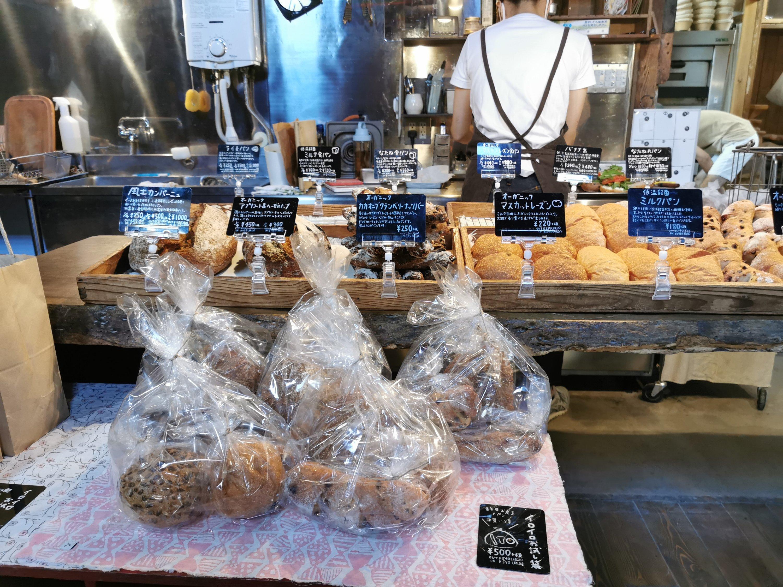 【藤沢本町】関次商店 パンの蔵 風土@リピ必須の美味しいパン屋さん。オープンすぐに売り切れの「イロイロお試し袋」はお得!