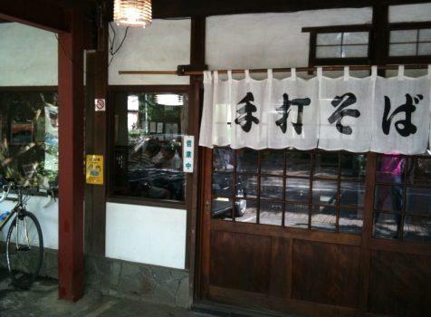 【スポット】深大寺散策